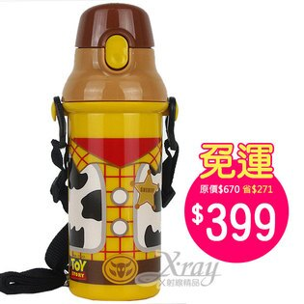X射線【C259517】玩具總動員直飲式水壺(黃.胡迪)480ml日本製,水瓶/隨身瓶/飲水壺/塑膠水壺