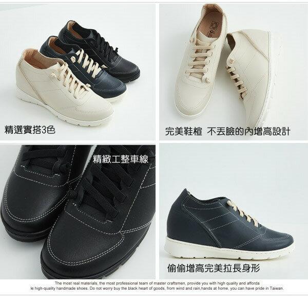 AppleNana蘋果奈奈【QT219911580】時尚部落客運動風潮隱形內增高真皮氣墊鞋 3
