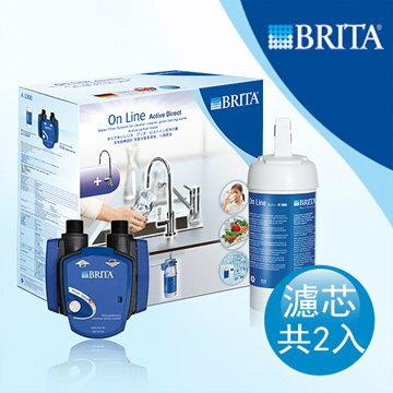 『小 凱 電 器』德國 BRITA On Line P1000 硬水軟化廚下型濾水器+P1000濾芯一個,(台北桃園新竹到府安裝)另有優惠