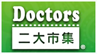 二大市集Doctor嚴選舖子
