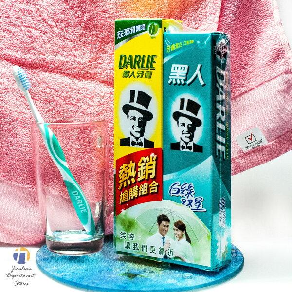 {九聯百貨} 黑人牙膏 熱銷搶購組合 超氟牙膏&白綠雙星牙膏