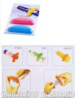 淇淇婦幼館【QQ044】洗面乳,化妝品,牙膏擠壓器,節約其實好方便,一組2入(生活館)