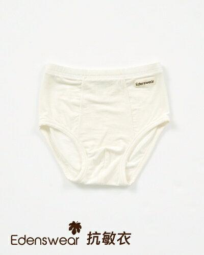 ~衛立兒 館~E.Dens伊登詩 鋅纖維抗敏系列~幼童男內褲^(白^)90cm 110cm