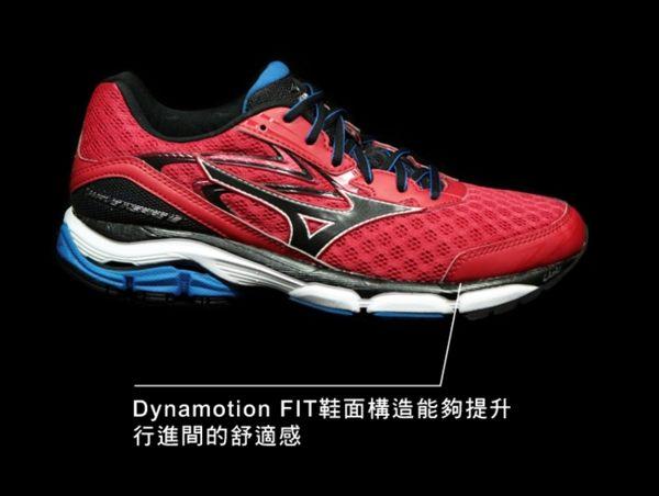 Mizuno美津濃 男款慢跑鞋 WAVE INSPIRE 12 支撐型 -湛藍紅 3