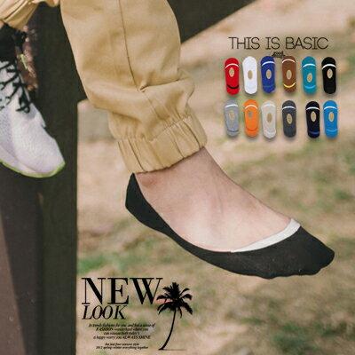 柒零年代【N9070J】配色滾邊止滑矽膠素色船型襪/踝襪calm