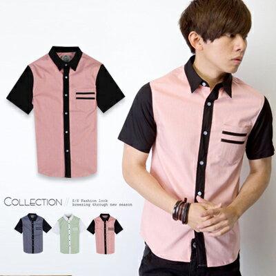 柒零年代【N9084J】雜花紋路雙線口袋撞色接袖短袖襯衫(GS6001)calm