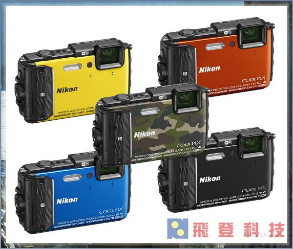 【戶外型相機】Nikon coolpix AW130(黑色) 防水防震耐寒Wi-Fi機 加送32G大全配 含稅開發票 國祥公司貨