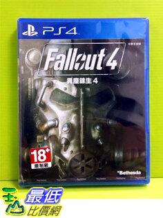 (現金價)   PS4 異塵餘生 4 Fallout 4 中文版