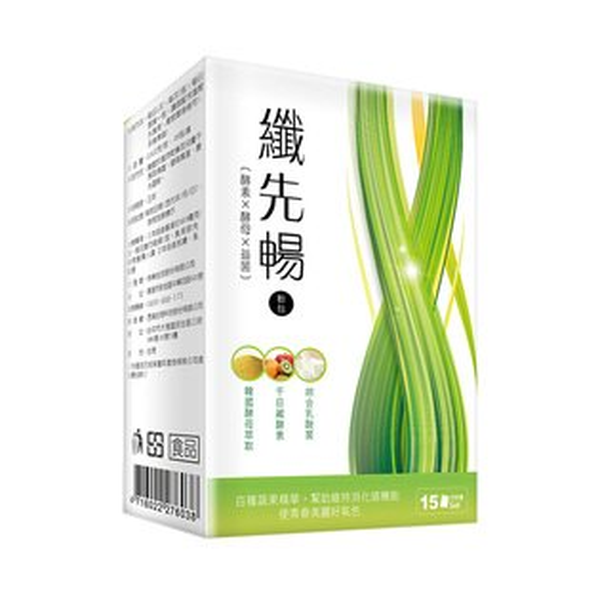 纖先暢 酵素X酵母X益菌(粉包) (15包/盒) ♦ 樂荳城 ♦