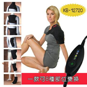 【+venture】八合一多部位熱敷墊(KB-12720),加贈行動收納包