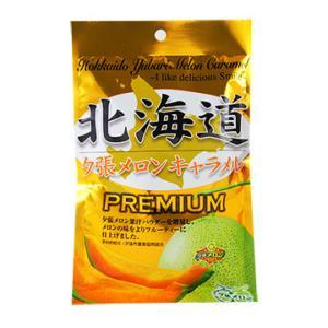 日本*北海道夕張哈密瓜糖 (即期促銷價)