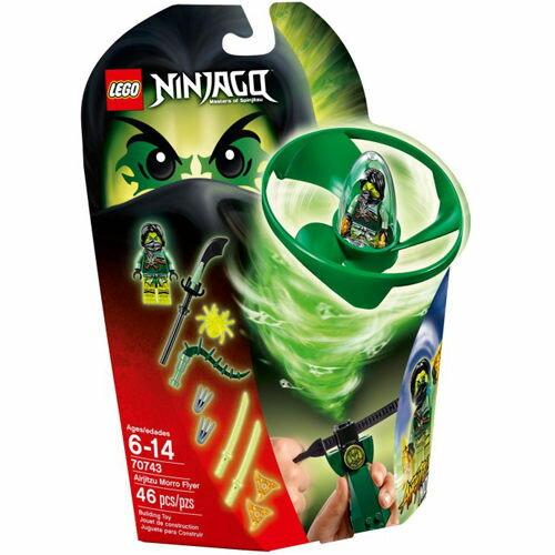 【LEGO 樂高積木】Ninjago 忍者系列 - 飛天旋風忍者之旋風鬥 摩洛 LT-70743