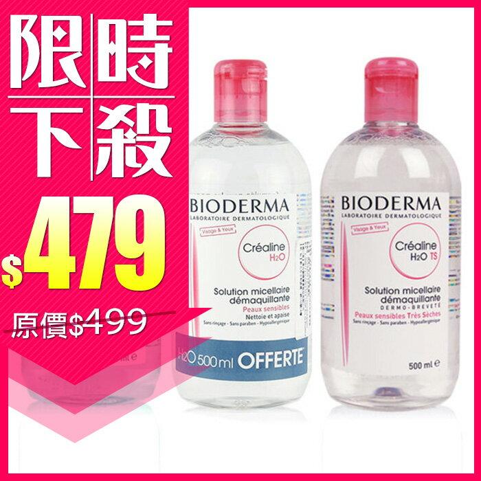 BIODERMA 高效潔膚水 500ml