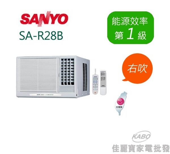 【佳麗寶】-(含標準安裝)三洋窗型冷氣(約適用5~6坪)-SA-L28B(左吹) / SA-R28B(右吹)