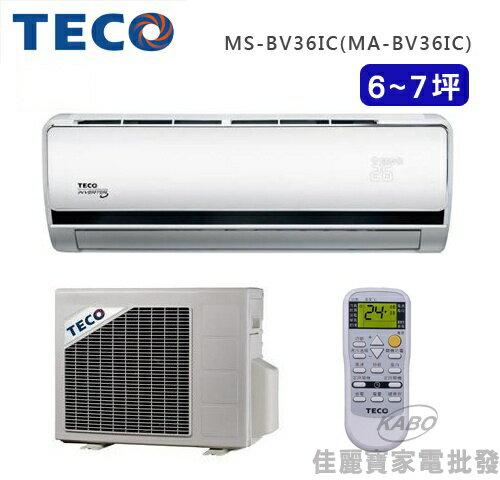 【佳麗寶】-TECO東元6-7坪冷專一對一變頻分離冷氣MS-BV36IC/MA-BV36IC