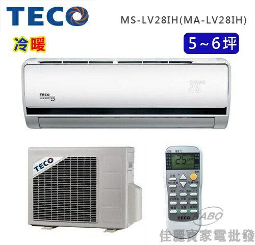 【佳麗寶】-(TECO東元)冷暖變頻一對一分離式冷氣5-6坪MS-LV28IH(MA-LV28IH)