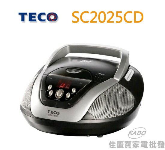 【佳麗寶】-東元手提CD音響SC2025CD(SC2025CD)