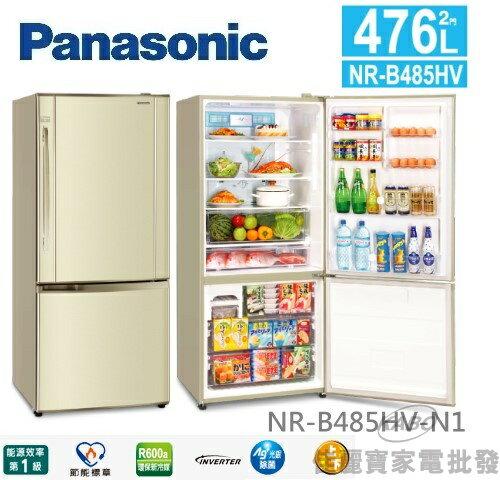 【佳麗寶】-(Panasonic國際牌)476L雙門冰箱【NR-B485HV-N】