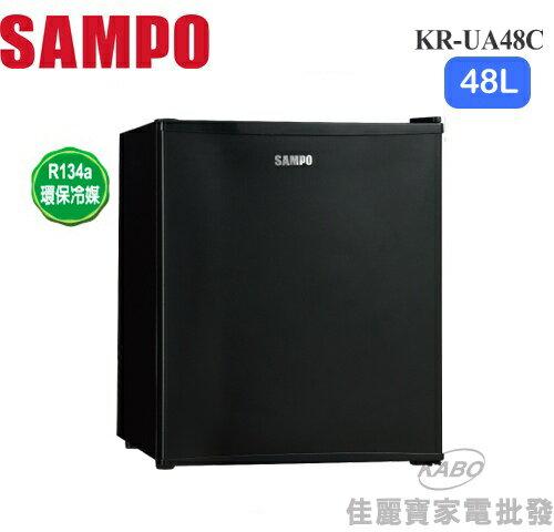 【佳麗寶】-(SAMPO聲寶)單門冷藏箱-48公升【KR-UA48C】