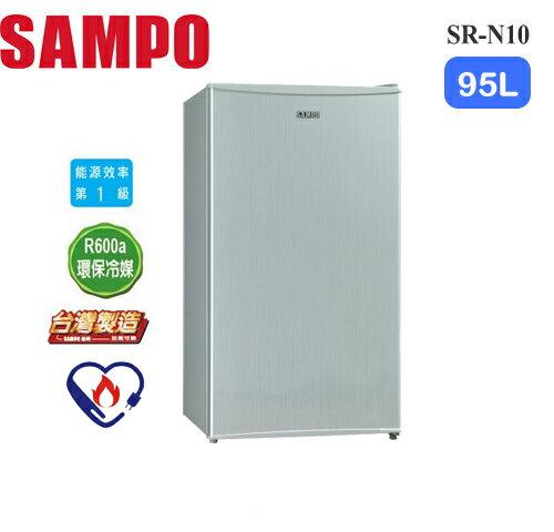 【佳麗寶】-(SAMPO聲寶)單門小冰箱-95公升【SR-N10】