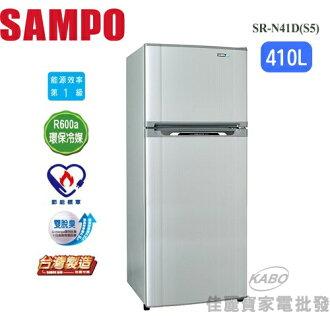 【佳麗寶】-(SAMPO聲寶)410公升1級二門變頻冰箱【SR-N41D(S5)】