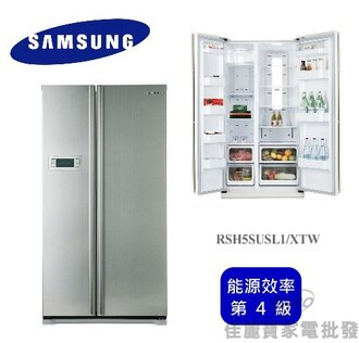 【佳麗寶】-(三星SAMSUNG) 565L雙門冰箱【RSH5SUSL1/XTW】