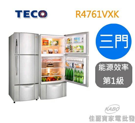 【佳麗寶】-TECO東元 475公升DC變頻三門電冰箱(R4761VXK)