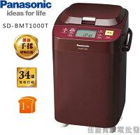 Panasonic 國際牌商品推薦【佳麗寶】-★附贈電子秤★(Panasonic國際)變頻製麵包機1斤【SD-BMT1000T】