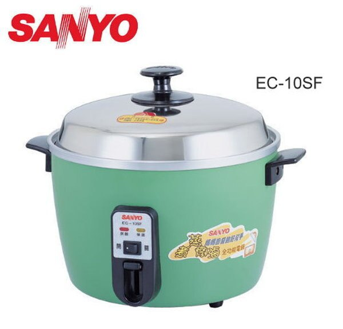 【佳麗寶】--◆端午料理好幫手◆(SANYO)電鍋-十人份【EC-10SF】【EC-10SB】-(附蒸架)
