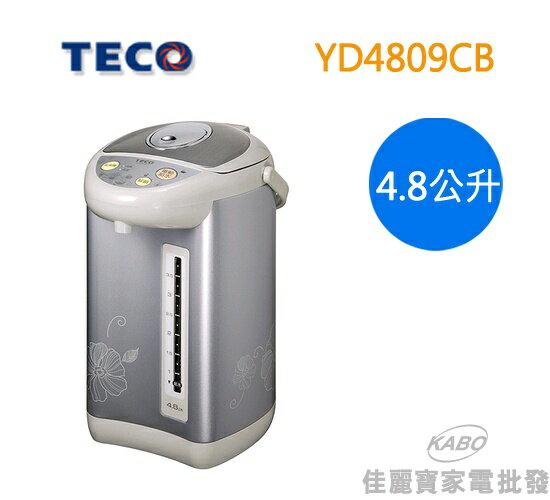 【佳麗寶】-東元4.8公升花繪熱水瓶 YD4809CB