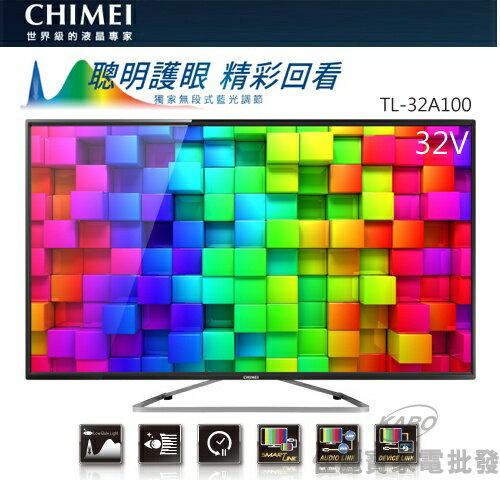 【佳麗寶】-(CHIMEI奇美)多媒體液晶顯示器-32型【TL-32A100】