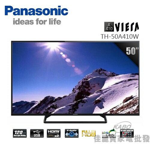 【佳麗寶】-(Panasonic國際牌)50吋 VIERA LED液晶電視【TH-50A410W】