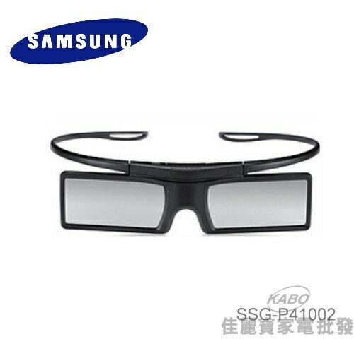 【佳麗寶】-(三星SAMSUNG)3D眼鏡-【SSG-P41002】