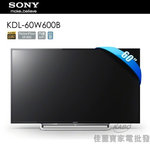 【佳麗寶】-(SONY)電視-60型【KDL-60W600B】