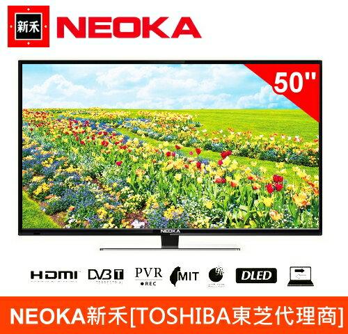 【佳麗寶】(NEOKA)新禾[TOSHIBA東芝代理商]高畫質LED液晶電視 -50型【50NS50】
