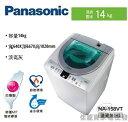 【佳麗寶】-(Panasonic國際牌)單槽大海龍洗衣機-14kg【NA-158VT】