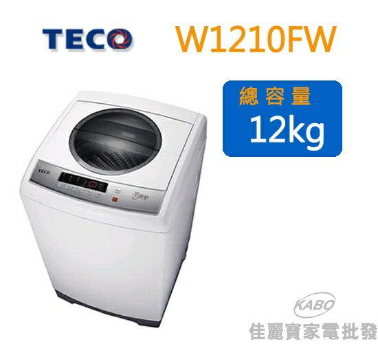 【佳麗寶】-東元12kg定頻洗衣機W1210FW
