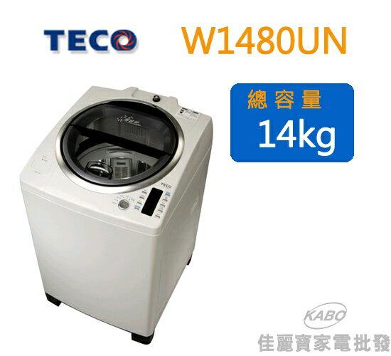 【佳麗寶】-東元 14公斤單槽洗衣機W1480UN