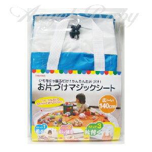 韓國【Edison】imama 聰明玩具收納袋 (藍)