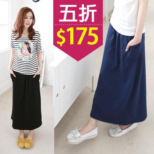 ~ 350五折175~糖罐子側口袋縮腰拼接純色長裙→ + ~SS0981~