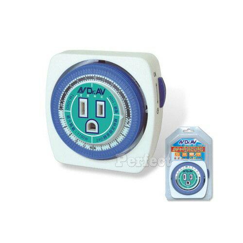 【聖岡】科技 24小時多段定時器 TM-306D  **免運費**