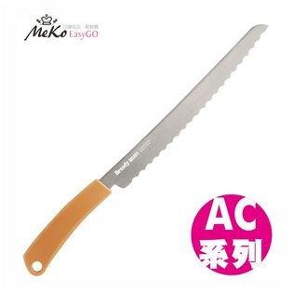 日本貝印 麵包刀 (咖啡色把柄) AC-0070