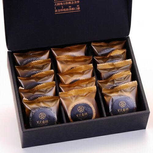 【九品元】頂級綜合芝麻糕(15入/盒) x1盒 0