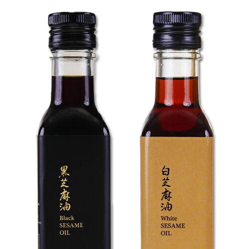【九品元】特選冷壓芝麻油(250ml/瓶) x2瓶(黑+白) 2