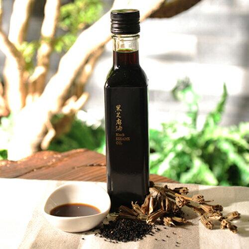 【九品元】特選冷壓黑芝麻油(250ml/瓶)x 1瓶 0