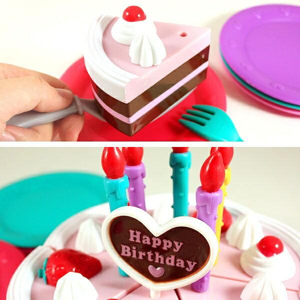 【淘氣寶寶】美國B.Toys感統玩具- 小公主生日蛋糕_PlayCiRcle系列Happy birthday!
