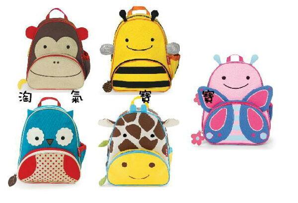 【淘氣寶寶】美國Skip Hop Zoo Pack可愛動物園/小童揹包小童動物背包