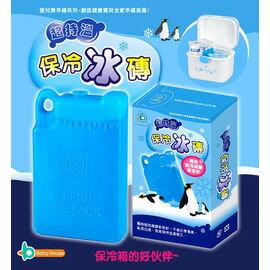 【淘氣寶寶】愛兒房 Baby House 保冷冰磚/單入 (可搭配保冷箱使用*效果更加)【保證原廠公司貨】