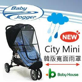 【淘氣寶寶】Baby Jogger City Mini 手推車 專用韓版寬面雨罩(本身有小瑕疵,不影響使用功能)