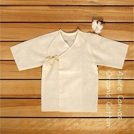 【淘氣寶寶】 ⊙藍天畫布⊙100%有機棉 極細緻40支紗精梳棉紗布衣/肚衣,無漂無染,台灣織造